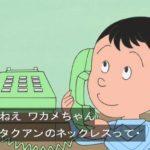 堀川くんのサイコすぎる エピソードTOP5【ナチュラルサイコ】
