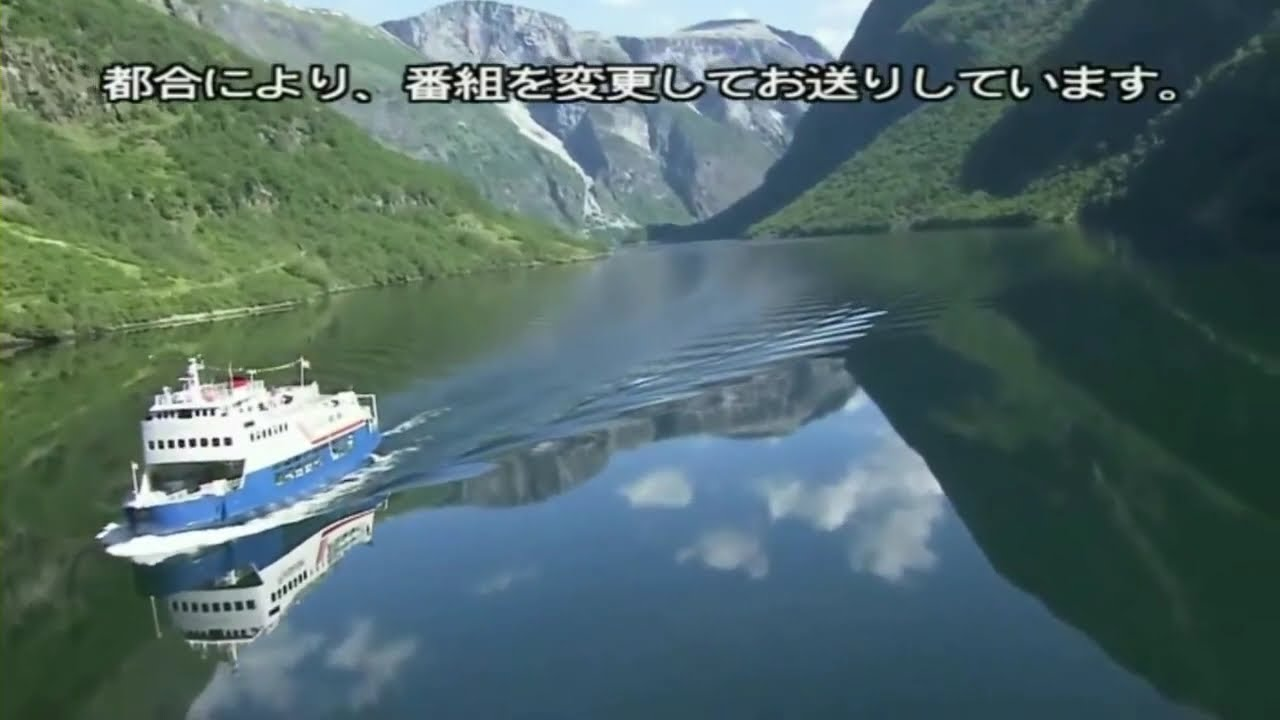 生放送中に起きた 放送事故6選
